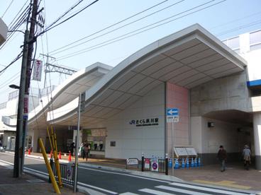 さくら夙川駅の画像1
