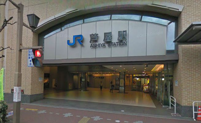 芦屋駅の画像
