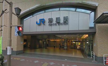 芦屋駅の画像1