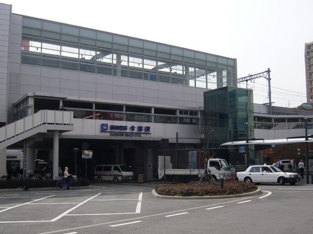 阪神 今津駅の画像