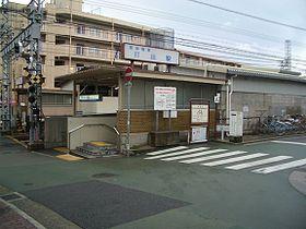 打出駅の画像