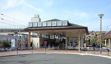 武庫川団地前駅の画像