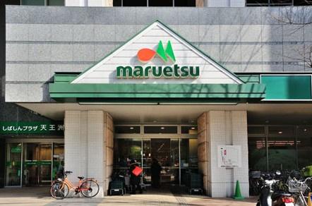マルエツ 港南ワールドシティ店の画像