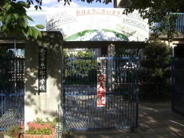 西宮市立小松小学校の画像