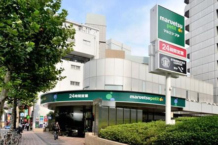マルエツ プチ 赤坂店の画像