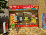 サンレモン 文京春日店