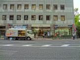 あゆみBOOKS小石川店