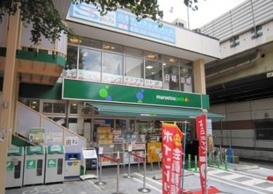 マルエツ プチ 白金台プラチナ通り店の画像3