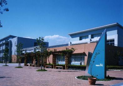 西宮市立西宮浜小学校の画像1