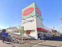 スーパーマーケットアール元気