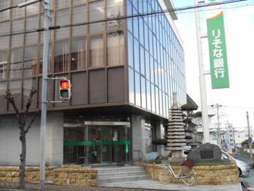 りそな銀行学園大和町支店の画像1