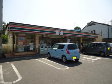 セブンイレブン 福山蔵王3丁目店の画像1