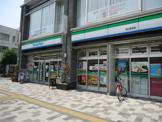 ファミリーマート 福山駅南店