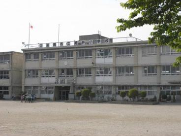 前橋市立 細井小学校の画像1
