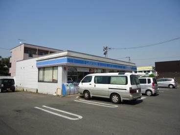 ローソン 福山南蔵王2丁目店の画像1