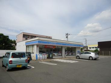 ローソン 福山南蔵王2丁目店の画像2