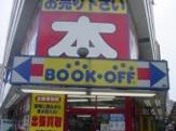 BOOKOFF JR蒲田駅東店