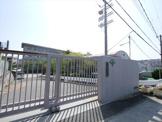 神戸市立 福田小学校
