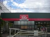 トーホー 舞子店