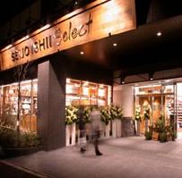 成城石井 西麻布店の画像