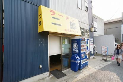 ラーメン二郎 京成大久保店の画像2