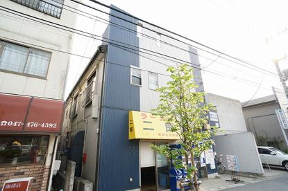ラーメン二郎 京成大久保店の画像3