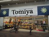 トミヤ「鶴見店」