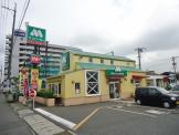 モスバーガー 福山春日店