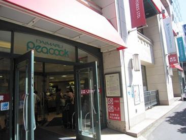 ピーコックストア 青山店の画像2