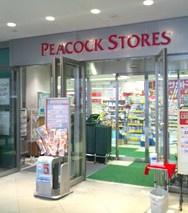 ピーコックストア グランパーク田町店の画像