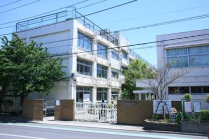 世田谷区立 瀬田小学校の画像1