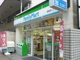ファミリーマート 鶴屋町二丁目店