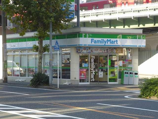 ファミリーマート 平沼1丁目店の画像
