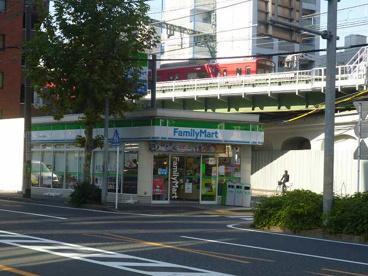 ファミリーマート 平沼1丁目店の画像2