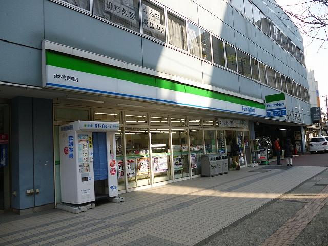 ファミリーマート 鈴木高島町店の画像