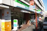 ファミリーマート 和田屋松影町店