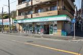 ファミリーマート 花月園駅前店