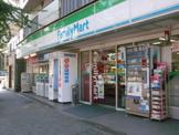 ファミリーマート FC横浜宿町店