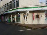 ファミリーマート 井土ヶ谷中町店