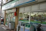 ファミリーマート 西谷駅北口店