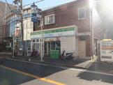 ファミリーマート 和田町駅南店