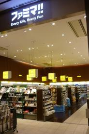 ファミマ!!「MMグランドセントラル店」の画像2