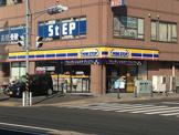 ミニストップ「磯子新杉田店」