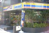 ミニストップ「新横浜1丁目店」