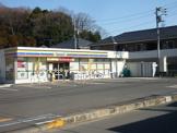 ミニストップ「港北日吉本町店」