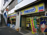 ミニストップ「桜木町駅前店」