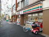 セブンイレブン「井土ヶ谷中町店」