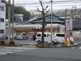 セブンイレブン「横浜永田東3丁目店」
