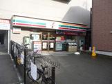 セブンイレブン「横浜弘明寺口店」