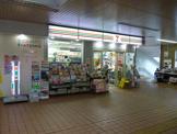 セブンイレブン「京急ST弘明寺店」